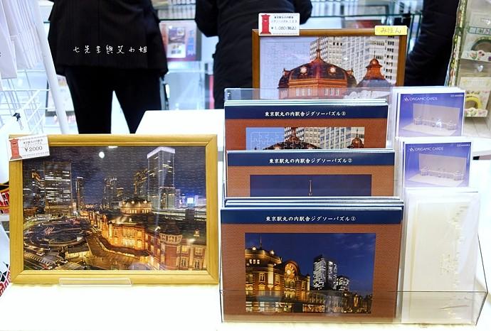 23 日本購物必買 東京 中央郵便局