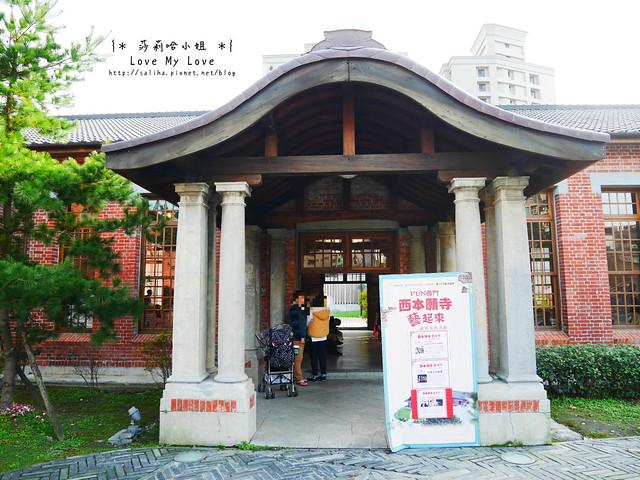 台北西門町一日遊景點推薦西本願寺古蹟 (9)