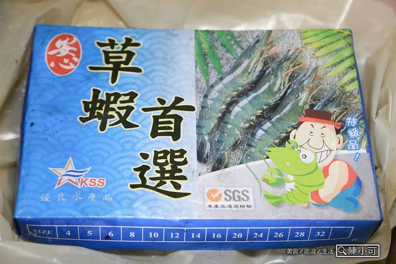 草蝦食譜【愛上新鮮 安心國王草蝦】焗烤起司大蝦食譜,自己做!好簡單!不會下廚也能輕鬆上手的料理!