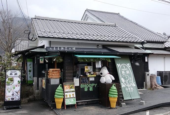 40 福岡三天兩夜自由行行程總覽