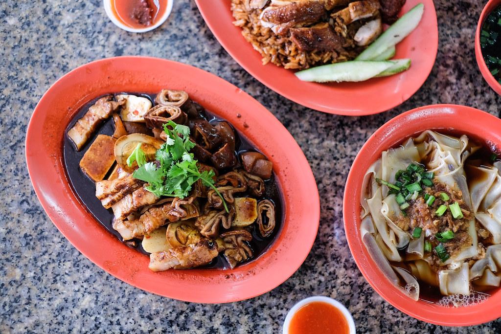 Ah Di Duck Rice Kway Chap