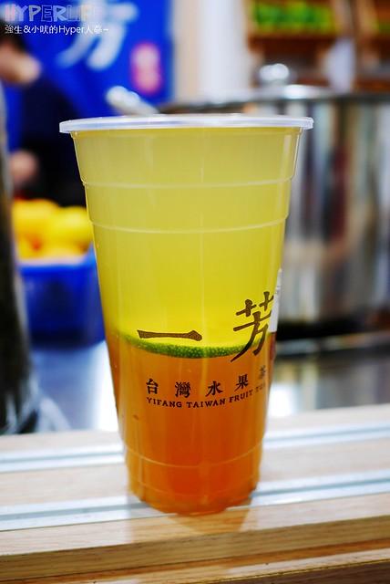 一芳台灣水果茶 (10)