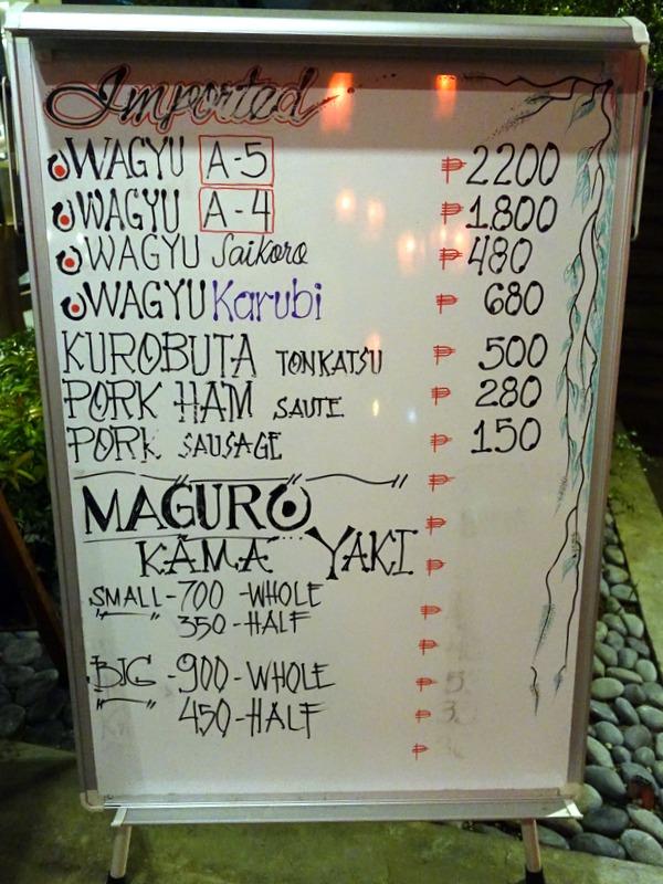 Oedo Japanese Restaurant-004