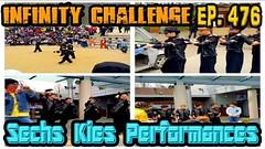 Infinity Challenge Ep.476