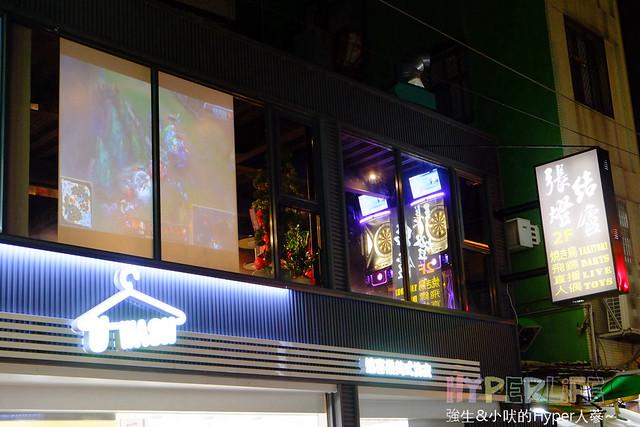 26589739155 cb2c40e51b z - 【熱血採訪】結合電影公仔還有電子飛鏢可玩的好吃燒烤就在台中北區〈張燈結廬〉!還有厲害的現場調酒,店內也有大型投影觀看賽事就選這裡啦!