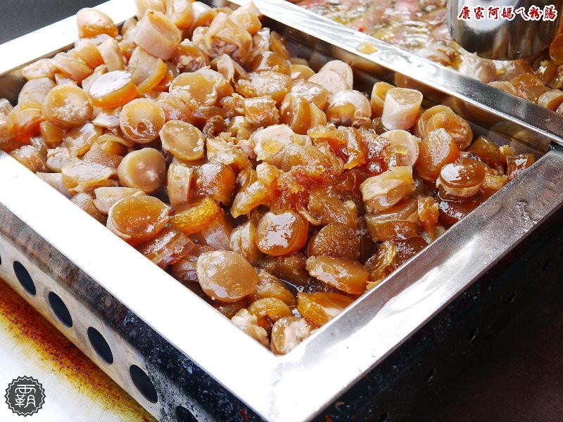 康家阿媽ㄟ粉腸,鎮瀾宮附近知名小吃,加點辣更涮嘴~