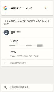 2016-01-18_11-16-29