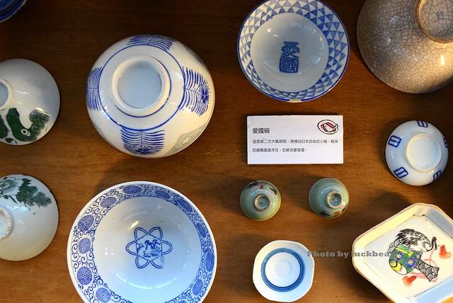 宜蘭碗盤博物館011-DSC_5505