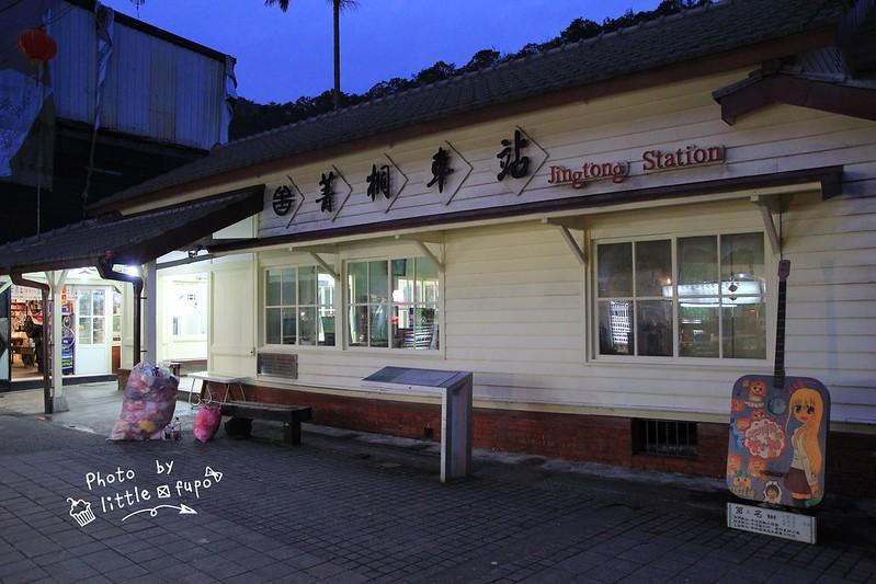 菁桐車站 028