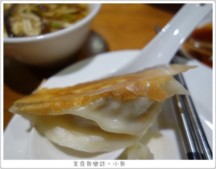 【台北信義】鼎泰豐101店 @魚樂分享誌