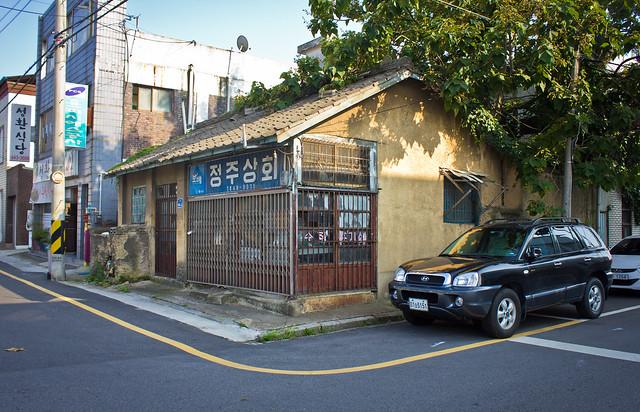 Colonial building, Gunsan, South Korea