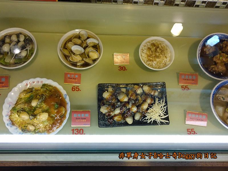 寧夏夜市美食蚵仔煎飯糰豆花10