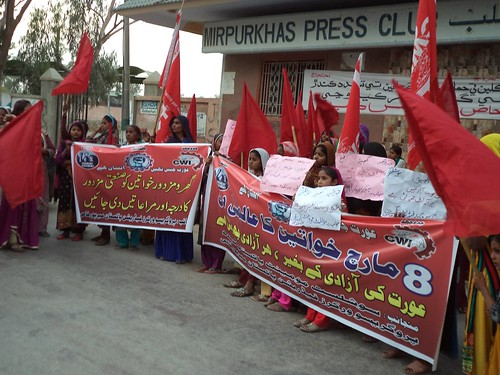 International Womens Day in Mirpur Khas