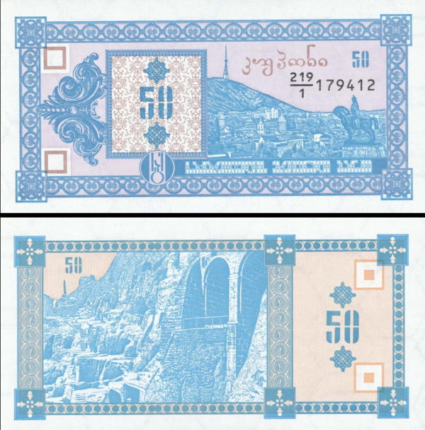 50 Laris Gruzínsko 1993, P27 UNC