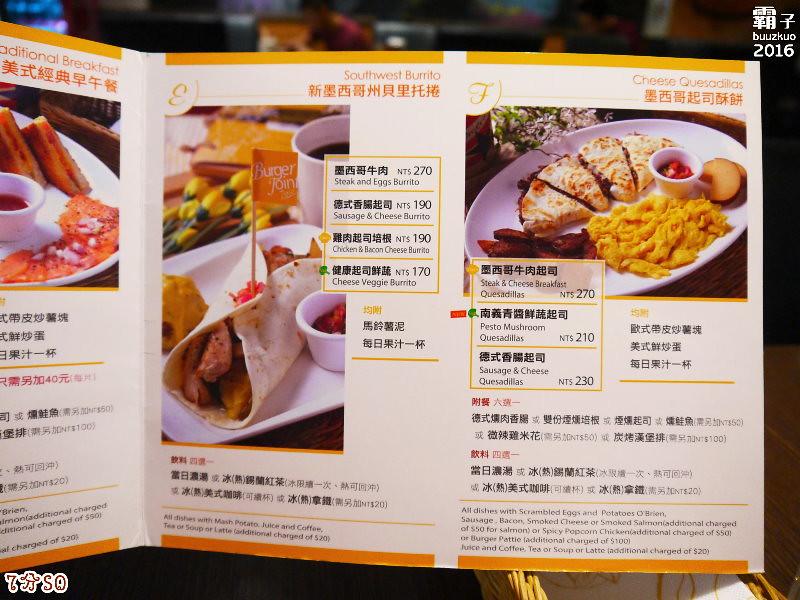 25785445056 6e109e4ae7 b - 7分SO美式廚房(朝富店),最愛的是美式蛋捲,早餐還有附上一杯滿滿果肉的奇異果汁。