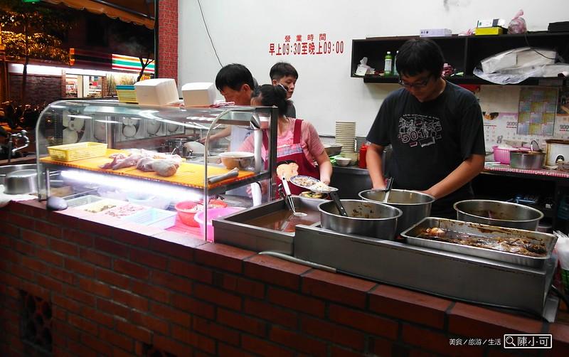 蘆洲阿郎麵店【蘆洲美食小吃】蘆洲阿郎切仔麵,平價好吃的麵店!阿爸口袋美食