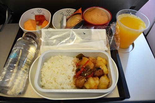 Cathay Pacific Lunch Airline Meal Hong Kong - Bangkok [HKG-BKK]