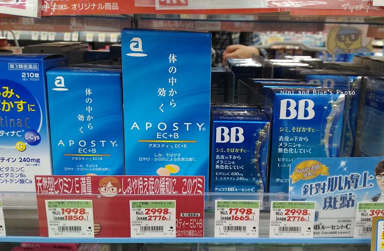 日本九州鹿兒島松本清藥妝價格24
