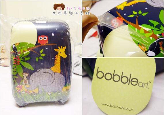 bobble art硬殼行李箱 (13).jpg
