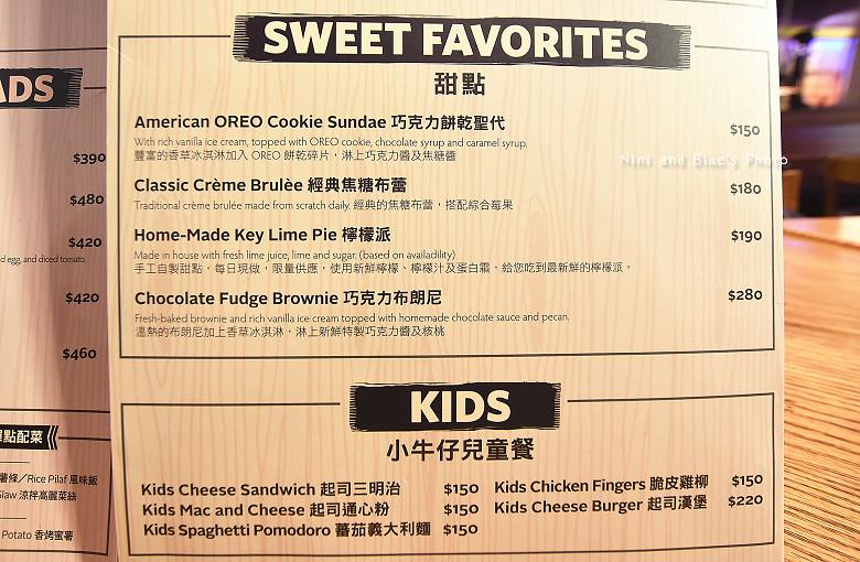 台中牛排美國牛排菜單menu價位 05