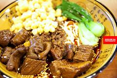 碗杂牛肉肥肠重庆小面 (Chongqing Noodles…