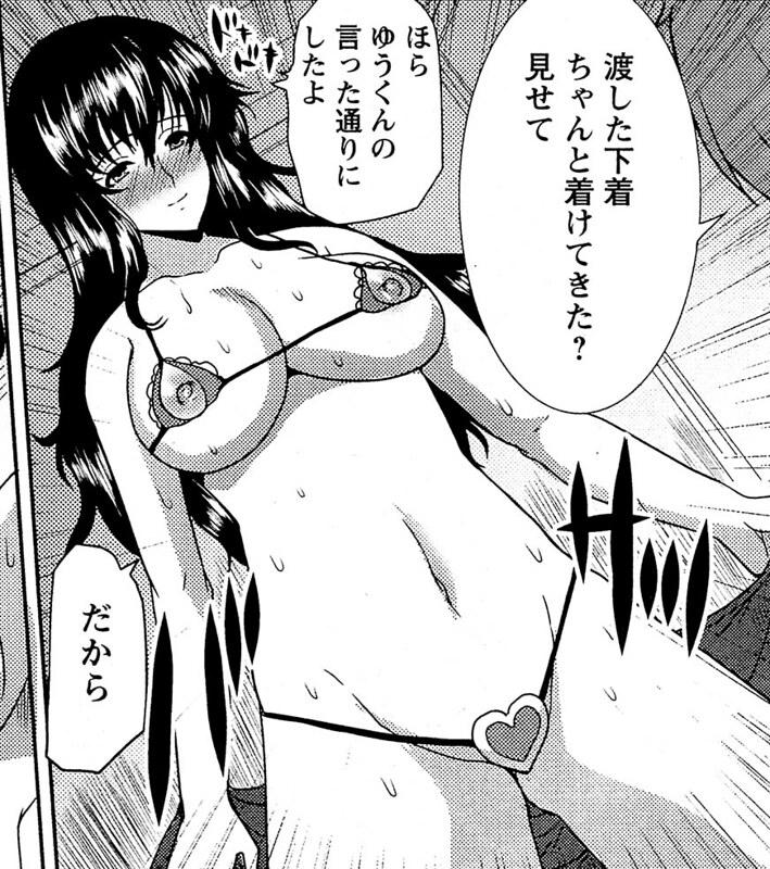 tonaoku0114