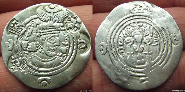 Sassanian silver drachm of Kushru II (590-628 AD) with FOUR Hephthalite countermarks