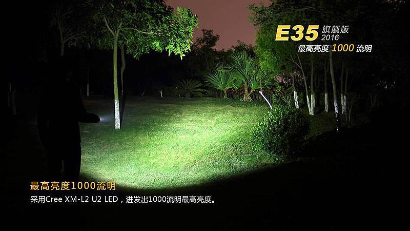 e35ue-2016-800-5