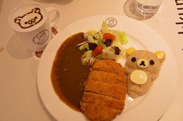 拉拉熊主題餐廳20