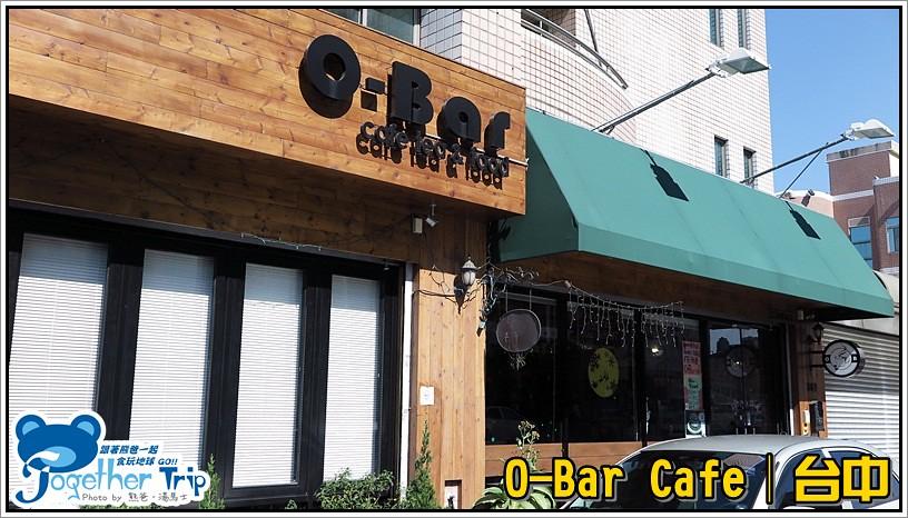 O-BAR Cafe / 台中