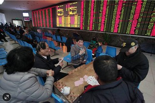 china stock traders