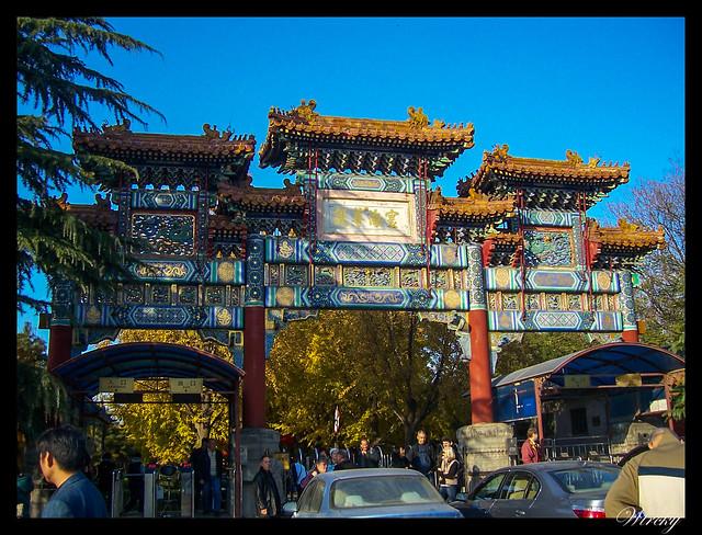 Templo budista de los Lamas en Pekín - Puerta de la Declaración de Paz