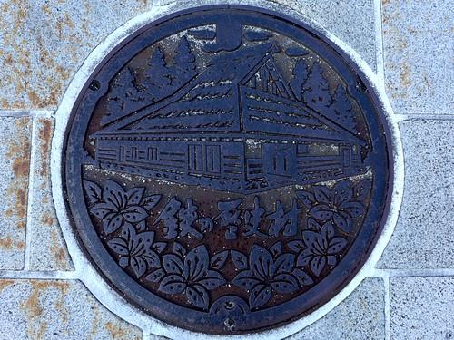 Yoshida Shimane, manhole cover (島根県吉田村のマンホール)