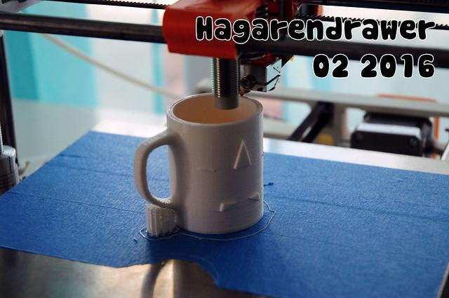 Bazar H&D [Imp.3D] Hé ! Ptite tête ! (p7) - Page 2 24706130669_dcd8fc24e7_z