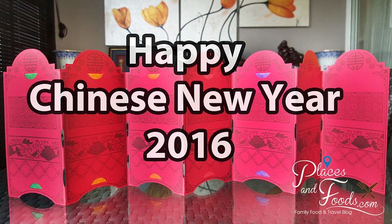 happy cny 2016