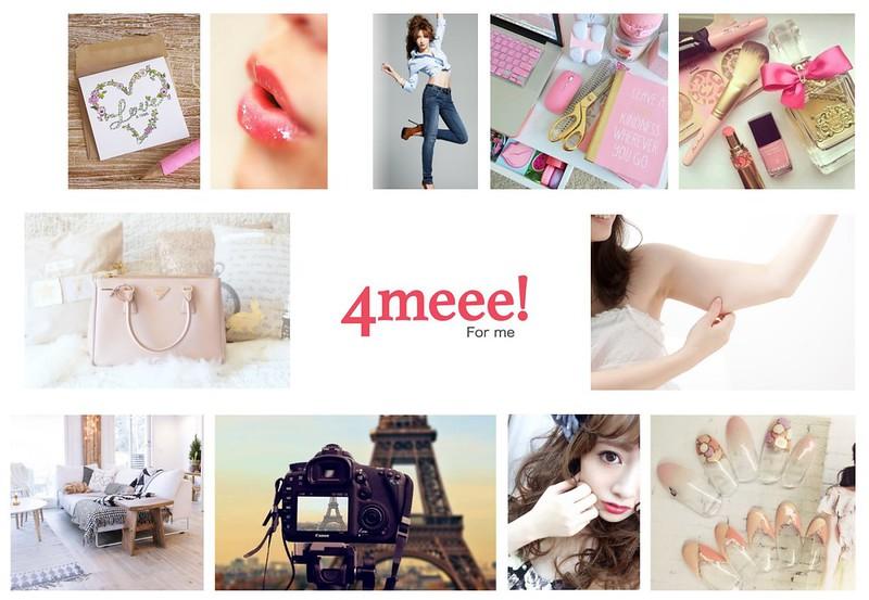 时尚4meee!(For me)日本东京最新流行情报都在这。让我们一起变更可爱吧!