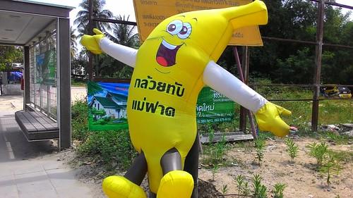 今日のサムイ島 2月24日 焼きバナナココナッツミルクソース付