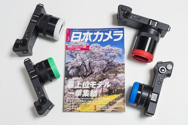 20160224_03_日本カメラ 2016年3月号で紹介されました!