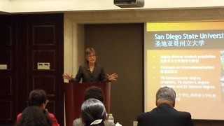 December 03-15 '15 CISDSU Attends the 7th XMU Confucius Institute Partnership Workshop 2015
