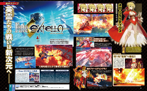 Fate_Extella_Famitsu_Scan_01