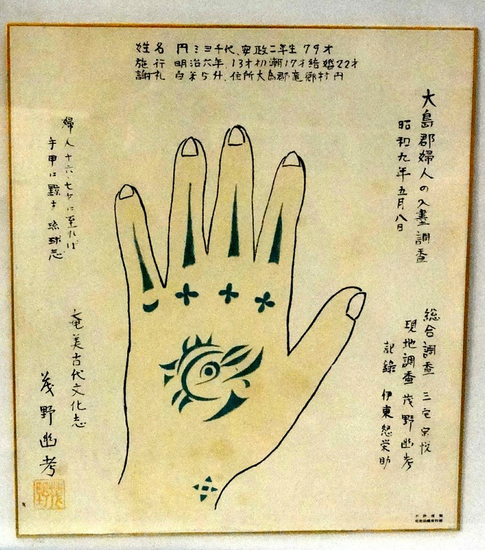 你可能不知道的,關於日本刺青的17件事9