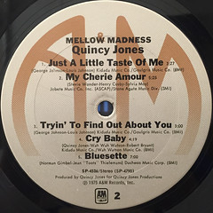 QUINCY JONES:MELLOW MADNESS(LABEL SIDE-B)