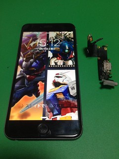 59_iPhone6 Plusのドックコネクター交換