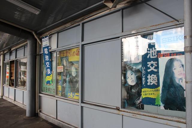 盛岡バスセンター (22)