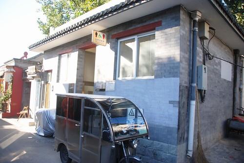 26 Baños publicos en Futong en Pekin (40)