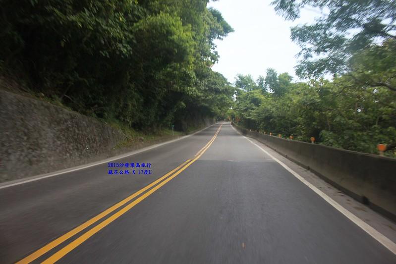 環島公路-17度C蘇花公路隨拍- (39)