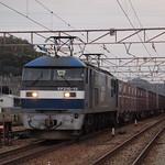 2089レ EF210-15