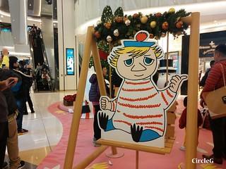 新世紀廣場 旺角 香港 MONGKOK HONGKONG 姆明家族 2015 CIRCLEG 聖誕裝飾 (5)