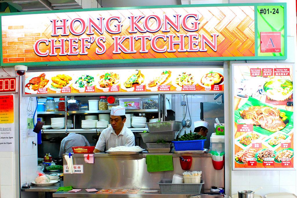 香港厨师厨房@菜园小贩中心