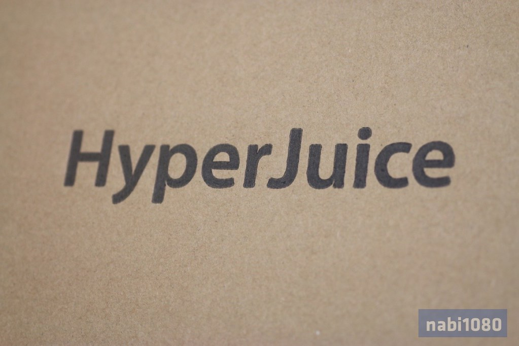 HyperJuice150Wh05